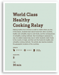 World Class Healthy Cooking Relay Lesson Cover